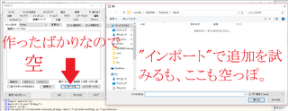 20160507 screenshot sakura editor04.png