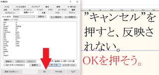 20160507 screenshot sakura editor06.png