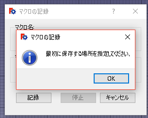20170318-09.png
