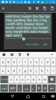 screenshotshare_20161214_011712.jpg